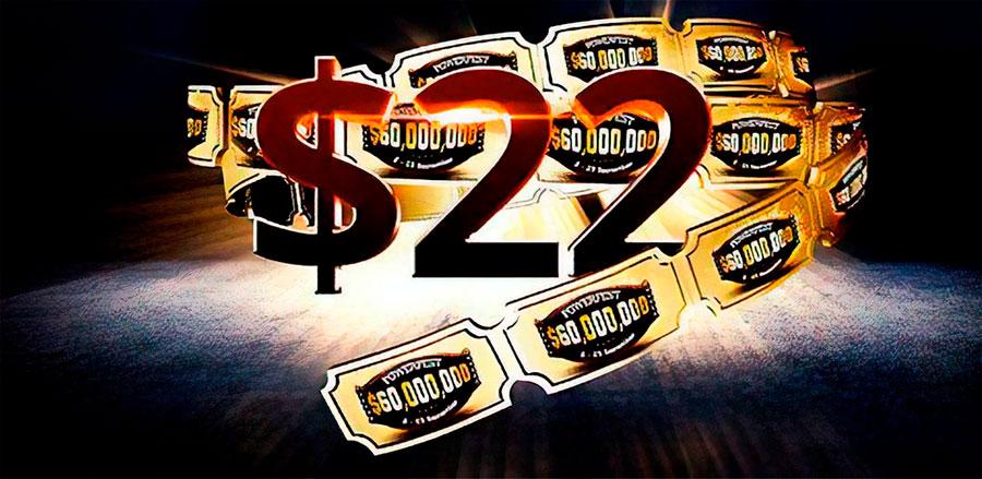 Депозитный бонус $20 Partypoker