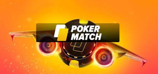 PokerMatch обзор покерного рума